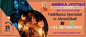 Ambika Jyotish, B 101 Spentra 2 (Chandralay Apartment), Near Vishwesh Tower, Ahmedabad, Gujarat, 380013, Ahmedabad, Ahmedabad, Astrologers :: Astrology