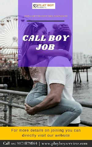 Play Boy Vacancy Are Available In Ahmedabad Join Today   Call Us: 9171879864, Ahmedabad, Ahmedabad, Ahmedabad, Dating :: Fun