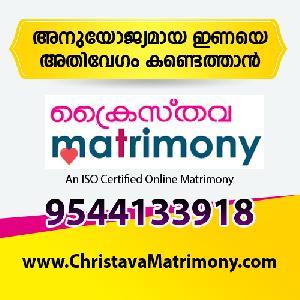 Christava Matrimony, A 24, Martin Eva Shopping Mall,  Near Mathrubhumi , Kaloor, Cochin-17, Kochi, Kochi, Marriage Beauro :: Matrimonial