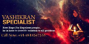Best Vashikaran Service In Bangalore – Astrologer Shastri Ji, Mumbai, Maharashtra, 230531, India, Mumbai, Mumbai, Astrologers :: Astrology