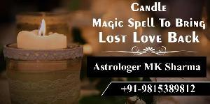 Lost Love Back Solution +91-9815389812, Mumbai, Mumbai, Mumbai, Astrologers :: Astrology