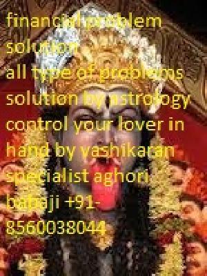 Shabar- Vashikaran Mantras For Love In Hindi, Love Spells