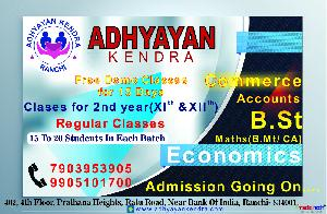SCIENCE 11th & 12th Board (PCM&PCB) By Adhyayan Kendra, Adhyayan Kendra 4th Floor 402 Prarthana Heights, Opp. Rajya Nirwachan Aayog, Ratu Road Ranchi 834001, Ranchi, Ranchi, Institutes :: Education