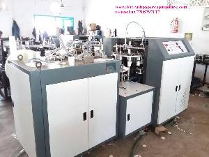 Bharath Paper Cup Machine, I-1 Sidco Industrial Estate Unit - 2, Pudukkottai, Trichy, Business Centers :: Industries