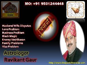 Shri Jyotish Kendra, Jamalpur Chowk,Bank Colony Road, Ludhiana, Ludhiana, Astrologers :: Astrology