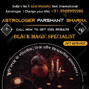 Black Magic Removal Specialist 100% Solution Call - +91-9988999986 - India, Chandigarh, India, Chandigarh, , Astrologers :: Astrology