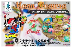 Drawing Institute  In Ranchi, 6th Floor, R.s. Tower, Opp. K.c. Memorial Hospital, Lalpur Ranchi 834001, Ranchi, Ranchi, Drawing Craft :: Art