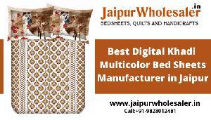 Jaipur Wholesaler, 81-A, Bhrigu Nagar, Ajmer Road, Jaipur, Jaipur, Jaipur, Khadi :: Cloths