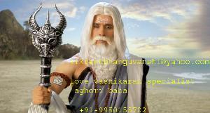 Love Vashikran Specialist Aghori Baba, Jaipur, Jaipur, Jaipur, Astrologers :: Astrology