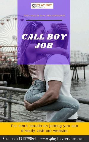 Want To Be Gigolo Job In Uttar Pradesh- Call Us: 9171879864, Uttar Pradesh, Uttar Pradesh, Uttar Pradesh, Dating :: Fun