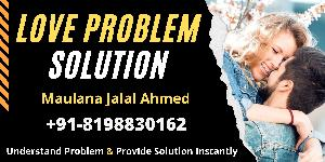 Best Love Problem Solution Astrologer   Maulana Jalal Ahmed   +91-8198830162, Ajmer, Rajasthan, India, Ajmer, Ajmer, Public Health :: Health