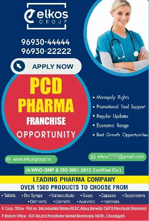 Top Pharma Franchise Company, Plot No- 246, HSIIDC, Industrial Estate Industrial Area Phase, 1, Barwala, Haryana 134118, Select City, Select City, Health Care  :: Health