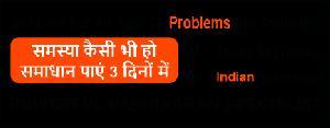 Black Magic Mantra For Love, , New Delhi, , Astrologers :: Astrology
