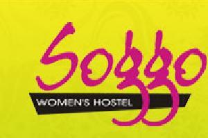 Soggo Womenshostel, No.35, Poongothai Nagar Extension,Civil Aerodrome Post, Peelamedu., Coimbatore, Coimbatore, Lodging :: Tourism