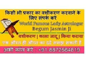 Love Spells Expert - Get Your Love Back In 24 Hours, Delhi, India, Delhi, Delhi, Servicing :: Automobiles