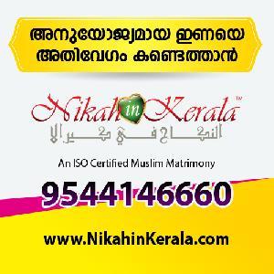 Nikahinkerala, A 24, Martin Eva Shopping Mall,  Near Mathrubhumi, Kochi, Kochi, Marriage Beauro :: Matrimonial
