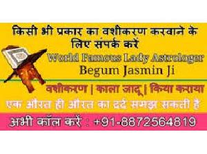 Solution For Your All Problems In Just 24 Hours, Delhi, Delhi, Delhi, Astrologers :: Astrology