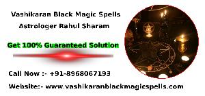 Black Magic Expert Astrologer, Chandigarh, Chandigarh, Chandigarh, Astrologers :: Astrology