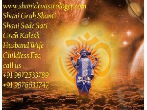 Shastri Ji, Chandigarh, India, Punjab, Astrologers :: Astrology