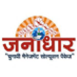 Janadhar, Bhagawati Kripa Apartment, 211-A, Sindhi Colony, Near Space Cinema,, Banipark. Jaipur - 302016. Rajasthan, Jaipur, Jaipur, Software & Web Development :: Computer