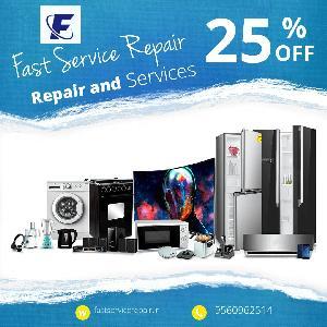 Fast Service Repair, Ns-22 Ranaji Enclave Street No-4, Delhi, Dwarka, Maintanance :: Industries