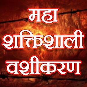 +91-9780837184 !Vashikaran ~Black Magic~ Specialist, India, Mumbai, India, Astrologers :: Astrology