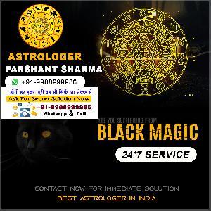 Black Magic For Girlfriend - Powerful Black Magic For Girlfriend, Chandigarh, India, Chandigarh, Chandigarh, Crafts :: Art